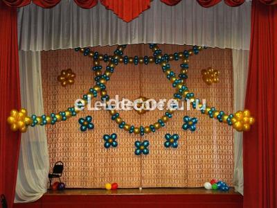 Оформление шарами сцены в школе