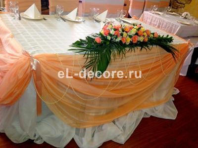 Нежно персиковая композиция из цветов на стол молодоженов
