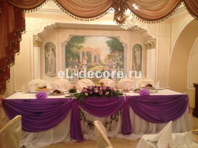Цветы на стол молодоженов