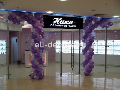 Открытие магазина в т/к Европейский