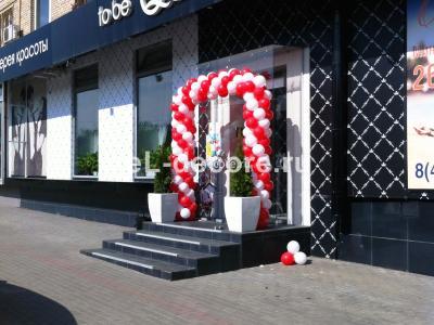 Оформление воздушными шарами Салона красоты на Ленинском проспекте