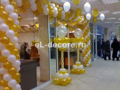 Оформление воздушными шарами в Подольске. Арка