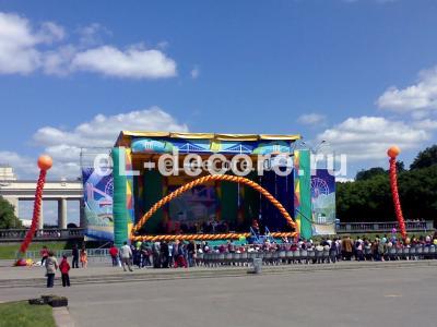 Оформление шарами в День защиты ребенка в Парке Горького