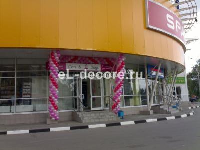 Оформление аркой из воздушных шаров магазина г. Мытищи