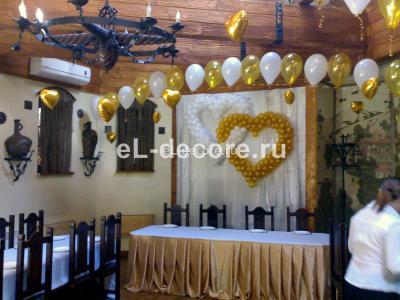 "Свадьба в р-не ""Дядя Коля"". 2 сердца"