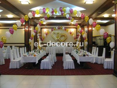 """Свадьба в ресторане """"Лулу"""" 2 сердца"""