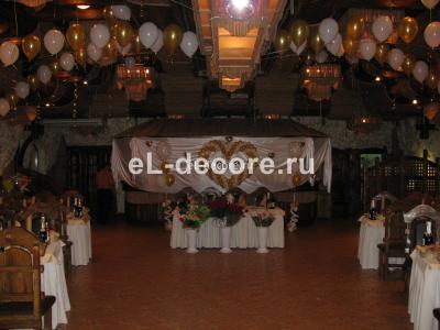"""Свадьба в ресторане """"Хижина"""". Сердце"""