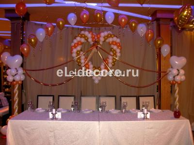 "Осенняя свадьба в ресторане ""River Lounge"""