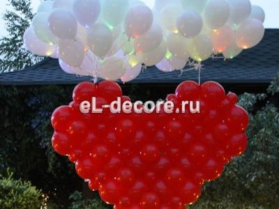 Запуск сердца и облака светящихся шаров