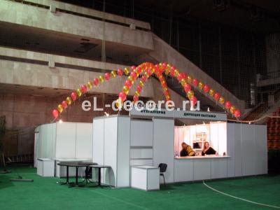 Украшение воздушными шарами выставки в с/к ЦСКА