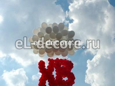 Запуск шариков на Светлую Пасху