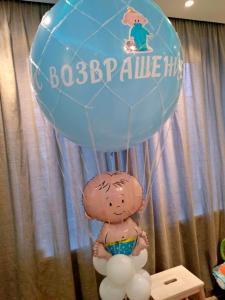 """Композиция из шаров  """"С возвращением Малыш"""""""