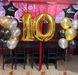 Цифры из шаров на День рождения близнецов, 10 лет.